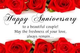 wedding anniversary images happpy weeding aniversary 26 wedding anniversary wishes