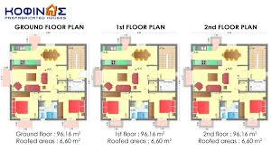 story house floor plans and hillside house plans story house plans