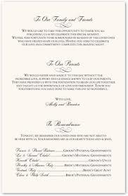 Simple Wedding Program Templates Proper Wording For Wedding Programs Finding Wedding Ideas