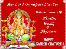 Ganesh Chaturthi Invitation Card Festivals Greetings Graphics Pictures