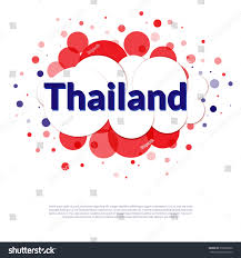 Mi Flag Abstract Banner Thailand Flag Colors Welcome Stock Vector
