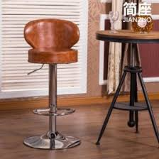 Leather Saddle Bar Stools Industrial Leather Bar Stool Brown Brown Leather Bar Stools In Bar