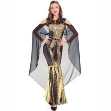 Cleopatra Halloween Costume Compare Prices Halloween Costumes Cleopatra Shopping