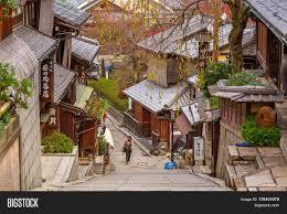 kyoto japan november 9 2016 image u0026 photo bigstock
