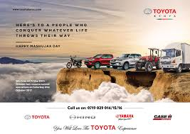 toyota dealer portal toyota kenya ltd genuine brand new toyota cars in kenya