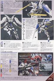 hgi bo asw g 01 gundam bael my anime shelf