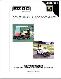 2006 ez go golf cart parts manual wiring diagram service u2013 sultank me