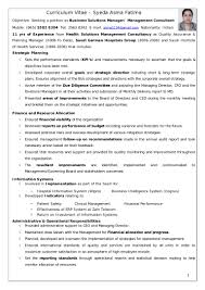 Consultant Resumes Asma Business Solutions Manager Or Management Consultant Resume