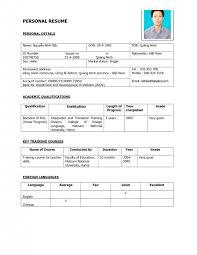 Interpreter Resume Samples by Bank Resume Sample Business Banker Resume Resume Templates Resume