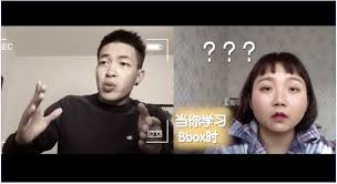 tutorial beatbox water drop this video of a lady trying to learn beatboxing from dharni is the