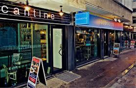 alouette cuisine alouette mediterranean restaurant in bucharest bucharest tips