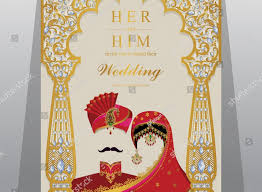 indian wedding card template indian wedding invitation cards indian wedding invitation