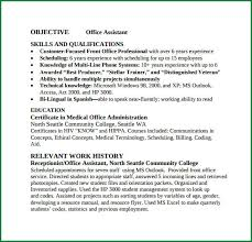 Office Assistant Resume Samples by 5 Office Assistant Resume Templates Applicationsformat Info