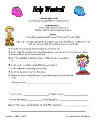 best 25 parent volunteer form ideas on parent