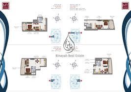tower 08 12 apartment floor plan