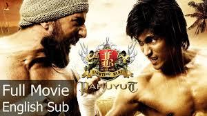 film eksen bahasa indonesia thai action movie fighting beat english subtitle youtube
