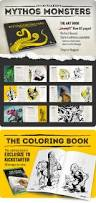the color book mythosmonsters a lovecraft art book u0026 coloring book by jacob
