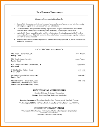 hospitality resume template 2 cover letter hospitality resume templates free template image sle
