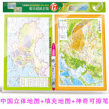 China Topographic Map by China China State Map China China State Map Shopping Guide At