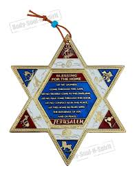 decorative stars for homes 24k gold plated judaica gift home blessing décor star of david