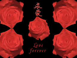 feng shui wallpaper for love and marriage feng shui doctrine
