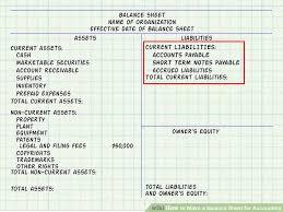 Accounting Balance Sheet Template Expert Advice On How To A Balance Sheet For Accounting