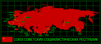 Soviet Union Flag Ww2 God Help Us All By Kurarun On Deviantart