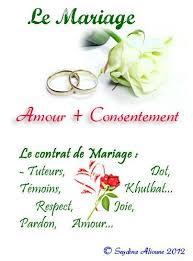 mariage en islam moi musulman pourquoi se marier l importance du mariage