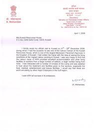 appreciation letter employee appreciation letter free letter