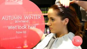hair how to wet look hair youtube