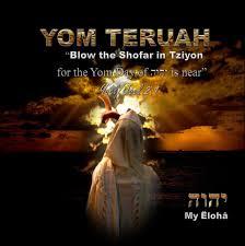 shofar trumpet yom teruah the shofar trumpet in zion jerusalem sound the