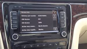 how to find the firmware number on rns 510 navigation system for