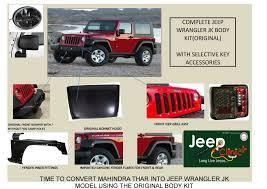 mahindra thar modified into wrangler jeepclinic