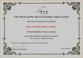 appointment certificate template new of blank award certificate templates word certificates template