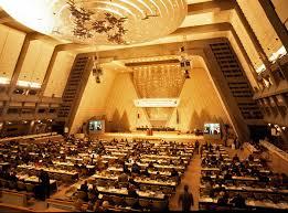 bureau de change nation united nations audiovisual library of international