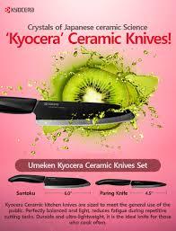 kyocera kitchen knives kyocera ceramic knives set