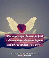 marriage quotes quran quotes about and marriage in the quran islamic marriage