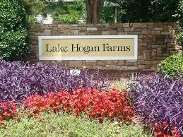 Botanical Garden Chapel Hill by Lake Hogan Farms In Chapel Hill Real Estate