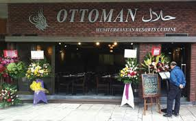 The Ottoman Restaurant Read Reviews Of Hong Kong Restaurants Your Essential Guide To