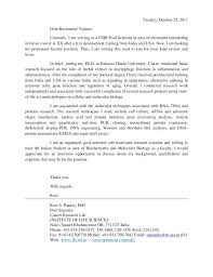 best ideas of sample cover letter math postdoc in template