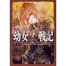 saga volume 7 saga of the evil vol 7 light novel tokyo otaku mode shop