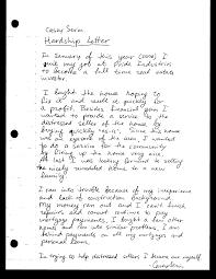 hardship letter photo page everystockphoto