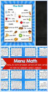 5th grade math problem solving menu math for 4th 5th graders the curriculum corner 4 5 6