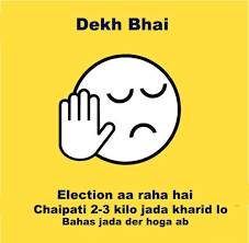 Meme Slogans - what are the top 10 slogans used in bihar election caign 2015