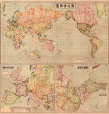 Ancient World Map by World Map 1914 World Map Pinterest Japan Cartography And