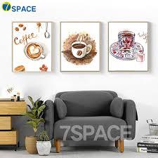 chambre d enfant vintage 7 space aquarelle café tasse toile peinture mur photos pour chambre