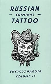 russian criminal tattoo encyclopaedia volume i alexei plutser
