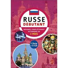 livre cuisine russe coffret russe débutant livre 5 cd livre avec 5 cd audio livre