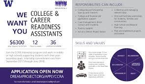 South Seattle Community College Internship Opportunity Uw Dream Project Carlson Leadership