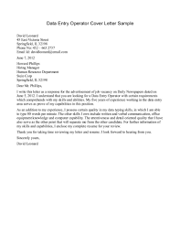 Resume Of Data Entry Operator Attractive Inspiration Data Entry Cover Letter 5 Sample Cover